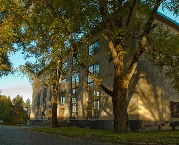 Maskinhuset Fasad